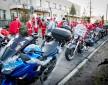 motorowi mikolaje sochaczew motocykle z