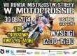 Mistrzostwa Strefy P�nocnej w Motocrossie - zapowied� VII rundy w Kwidzynie