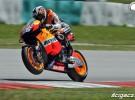 Fotogaleria z test�w MotoGP na torze w Malezji