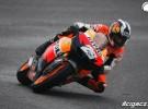 Grand Prix Hiszpanii - runda w Jerez