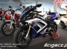 Pozna� Motor Show 2010 - fotorelacja