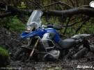 Poligon Drawski motocykliści na BMW GS Challenge