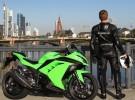 Ninja 300 R - pigułka radości od Kawasaki