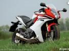 Honda z Kamil� na ��ce, czyli turystyczna CBR600F