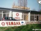 Uhma Bike - historia firmy