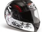 HJC CS R1 Samourai