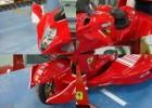 Hayabusa Ferrari F1