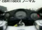 Przyspieszenie 0-100km/h - Suzuki Hayabusa przegrywa z...