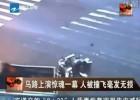 Skuter i ciężarówka - wypadek w Chinach