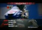 Zapowiedź MotoGP - Grand Prix Francji 2011