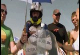 Puchar Suzuki GSX-R MMP 2009