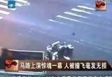 Skuter i ciezarowka - wypadek w Chinach