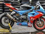 Aprilia RS 660 ze stajni Gabro Racing Team - galeria zdjęć