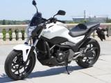 Honda NC750S ABS DCT z