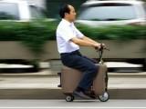 walizka skuter z