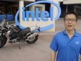 Intel BMW z