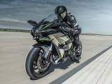 Kawasaki ninja h2r z