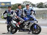 Ekipa Yamaha Suzuka 8H z