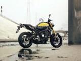 Nowa 2016 Yamaha SCR900 z