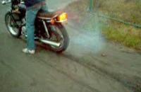 guma yamaha 250