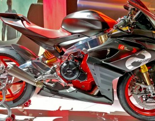 aprilia rs 660 concept z