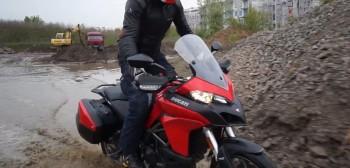 Ducati Multistrada 950 - nie mów na nią mała