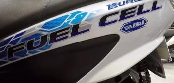 Burgman Fuel Cell. Suzuki chwali się maxiskuterem z alternatywnym napędem