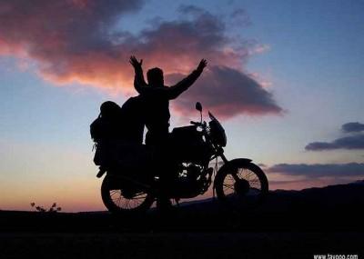 Podróż motocyklem dookoła świata