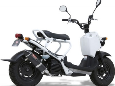 zoomer a