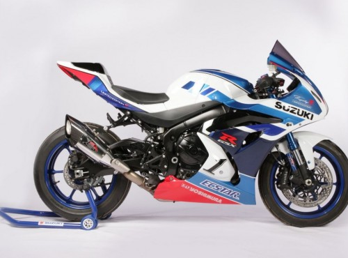 Suzuki GSX-R1000 Trophy - francuski rarytas