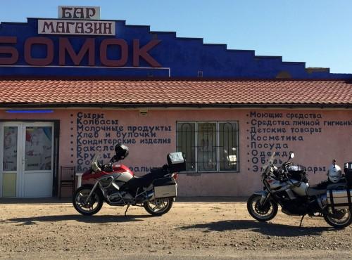 Motocyklem do Azerbejdżanu, czyli może by tak zamoczyć nogi w morzu Kaspijskim