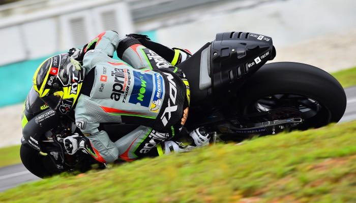 MotoGP 2017:  Treningi wolne w Argentynie