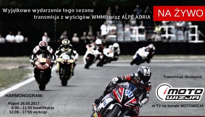 Oglądaj wyścigi motocyklowe na Torze Poznań w polskiej telewizji!