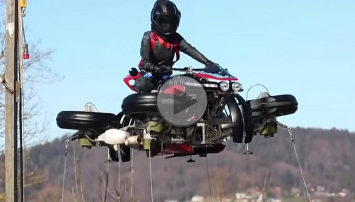 Pierwsze próby w powietrzu latającego motocykla Lazareth