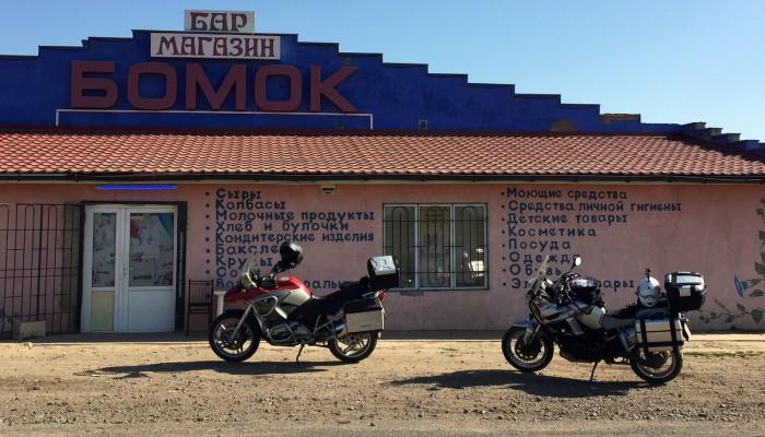 Motocyklem do Azerbejdzanu 2019 z
