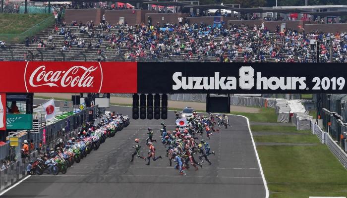 FIM EWC: 8-godzinny wyścig na torze Suzuka odwołany