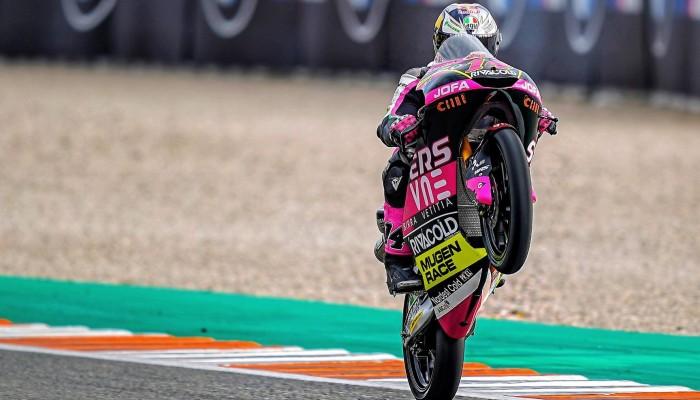 Moto3 GP w Walencji 2020: Coraz gęściej na szczycie stawki. Kto zostanie mistrzem?