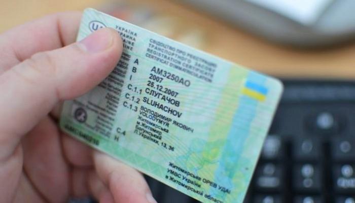 ukrainskie prawo jazdy z