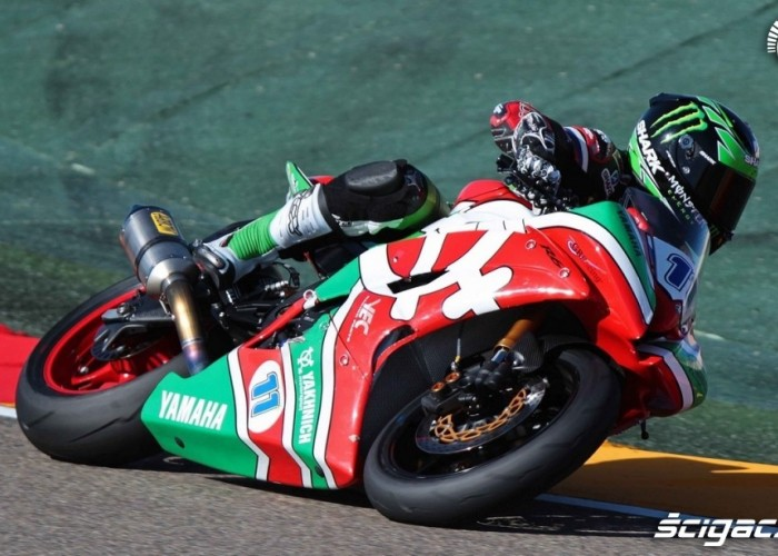 World Supersport Aragon Lowes