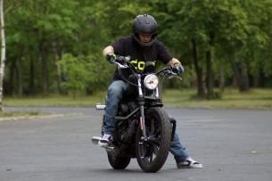 Harley Davidson DOP