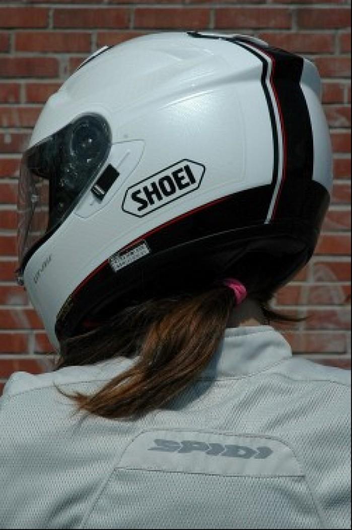 Kask motocyklowy Shoei GT Air