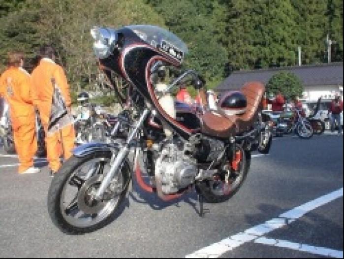 Bosozuku motocykl