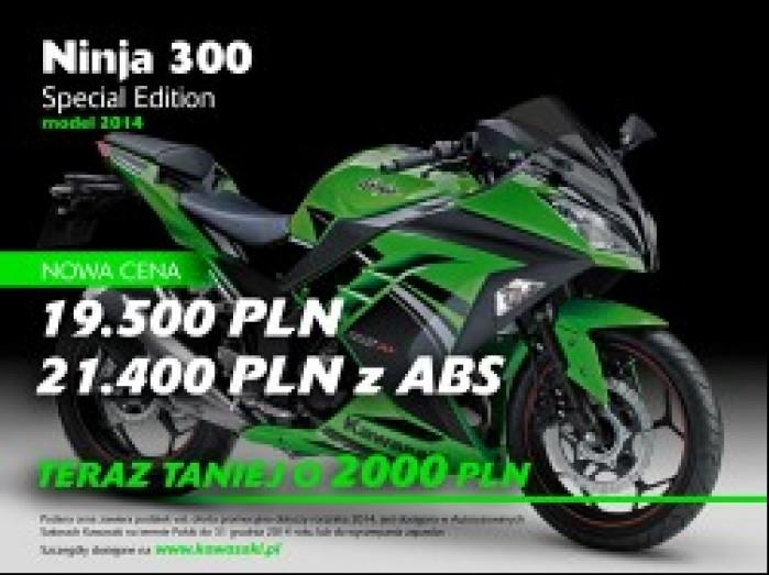 Ninja 300 SE