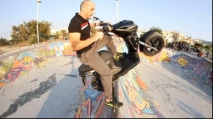 skuter skatepark
