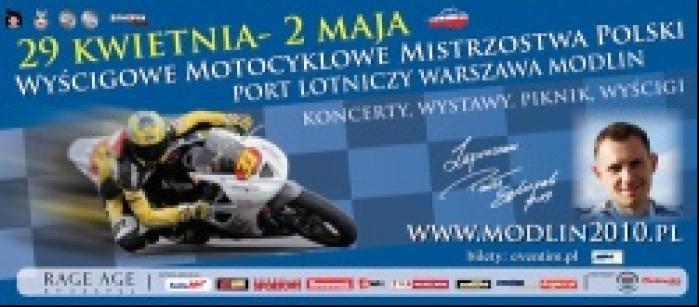 modlin wmmp 2010 plakat