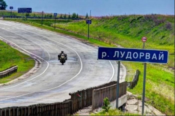 Ride Asia gdzies w Rosji