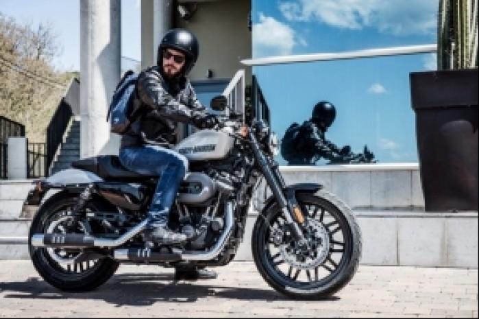 Harley Davidson Roadster 1200 przed jazda