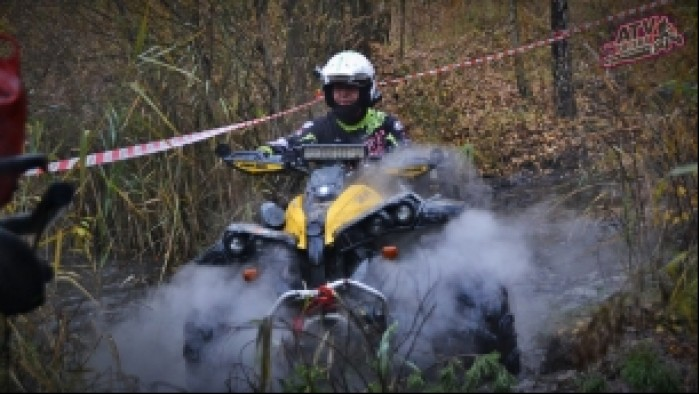 Mistrzostwa ATV