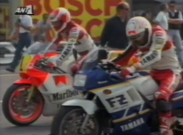 Yamaha Fz 750 vs Yamaha Yzr 500
