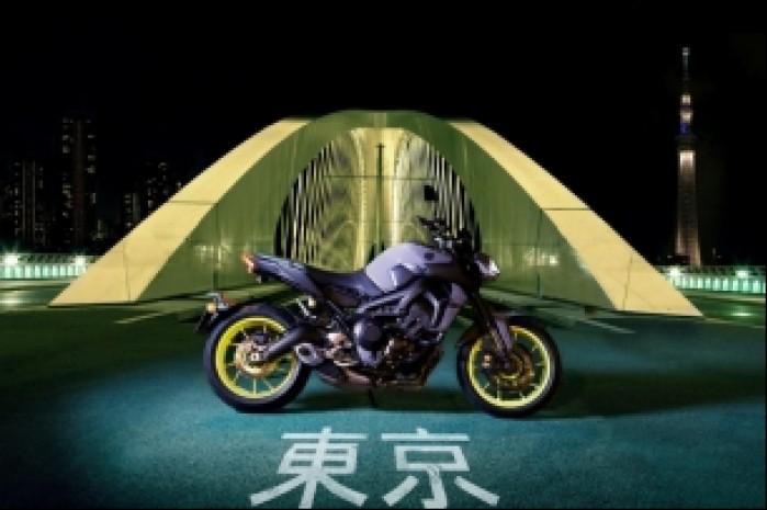 Yamaha MT 09 MY 2017 dark side